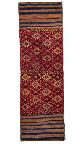 Lovely Small Size Runner Rug